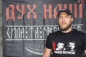 Yuriy Ruf - Image: Yuriy Ruf