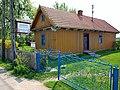 Zalipie museum - Felicja Curyłowa's farm.jpg