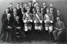 Jüdische Studentenverbindung Wikipedia