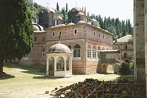 Phiale (building) - The katholikon at Zographou monastery on Mount Athos, with the Phiale outside.
