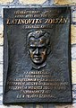 Zoltán Latinovits plaque.jpg