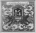 """Kai Kavus Attempts to Fly to Heaven"", Folio from a Shahnama (Book of Kings) MET 47054.jpg"