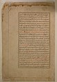 """Tumanba Khan, His Wife, and His Nine Sons"", Folio from a Chingiznama (Book of Genghis Khan) MET sf48-144b.jpg"