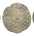 'Black' Tangka - Tibet (Nepalese Mints) - Scott Semans 16.jpg