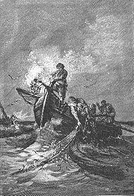 Рыбная ловля[10]