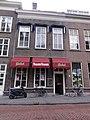 's-Hertogenbosch Rijksmonument 21877 Torenstraat 9, 9A.JPG
