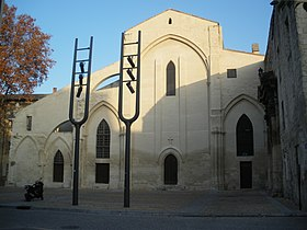 Церкви Авиньона - Eglise du Couvent des Celestins