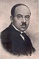 Źmicier Žyłunovič (Ciška Hartny). Зьміцер Жылуновіч (Цішка Гартны) (1910-19).jpg