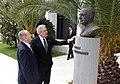 Συνάντηση ΥΠΕΞ Δ. Αβραμόπουλου με ΥΠΕΞ Κυπριακής Δημοκρατίας Ι. Κασουλίδη (8534418272).jpg