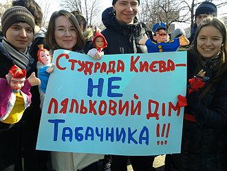 Vidsich - On action against raiding Kyiv Student Council by representatives of Dmytro Tabachnyk. Kyiv. April 6, 2013