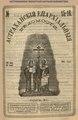 Астраханские епархиальные ведомости. 1915, №15-16 (30 мая - 10 июня).pdf