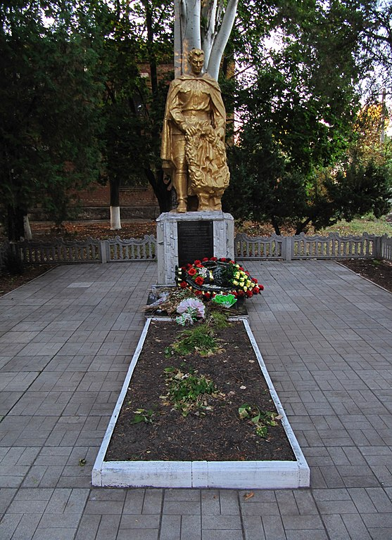Братська могила в селі Красіне