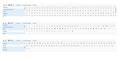 Википедијина радна табла, посебни знакови.png