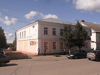 Vyazma Town in Smolensk Oblast, Russia