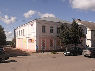 Vyazma - In Vyazma