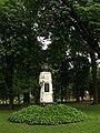 Вінниця - Братська могила 20 січових стрільців DSCF1721.JPG