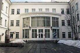 Главный вход Консерватории, Yekaterinburg.jpg