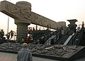 Г.Чангша, провинции Хунан, КНР. - panoramio - Oleg Yu.Novikov (30).jpg