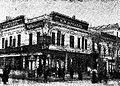 Дерибасівська вул., 22 - 1898.jpg