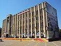 Дом политпросвещения , Краснодар, Russia 09.JPG