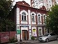 Дом по ул. Чаплыгина, 45 Новосибирск 2.jpg
