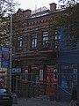 Житловий будинок, Карла Маркса, 35.JPG