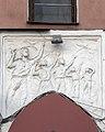 Здание аэроклуба, где обучалась Терешкова В.В., фрагмент фасада с сюжетным барельефом.jpg