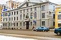 Здание губернской земской управы - 2.jpg