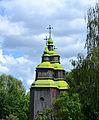 Зелена церква у Пірогово.jpg