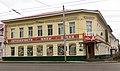 Колониальный магазин Сухоруковой (1).jpg