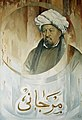 Марджани (Просветитель, историк, богослов, философ).JPG
