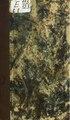 Материалы для изследования Волынской губернии Выпуск 1 Братчиков А. 1868 -rsl01004080642-.pdf