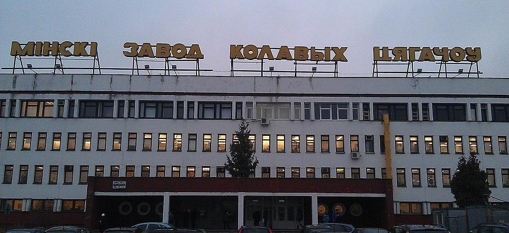википедия минского тракторного завода