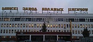 MZKT - MZKT entrance building