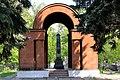 Могила Н.Г.Чернышевского,Воскресенское кладбище,Саратов.jpg