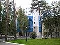 Новий корпус факультету податкової міліції(НУДПСУ).JPG