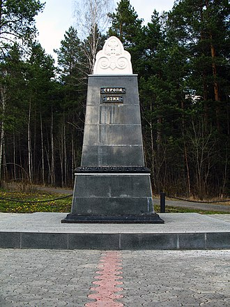 Pervouralsk - monument that symbolizes the border between Europe and Asia in Р242 road