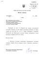 Облікова картка Традиція Косівської мальованої кераміки.pdf
