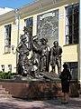 Памятник основателям Ростова - panoramio.jpg
