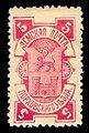 Порховский уезд № 3 (1905 г.).jpg