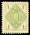 Псковский уезд № 10 (1891 г.).jpg