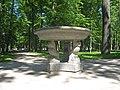 Пушкин, Екатерининский парк. Ваза у Эрмитажа01.jpg