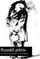 Русский архив 1905 5 8.pdf