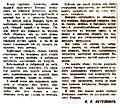 Русское Слово 7.jpg