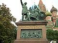 Собор Покрова Пресвятой Богородицы на Рву (Собор Василия Блаженного) 01.JPG