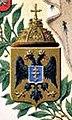 Средний герб Российской Империи - Херсонес.jpg