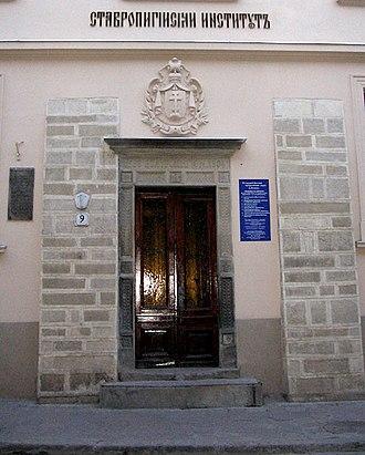 Lviv Dormition Brotherhood - Lviv Dormition Brotherhood coat of arms at the entrance to Stauropegion Institute in Lviv