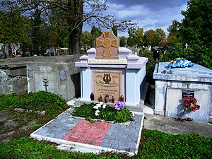 Stryi - Stryj. In the tombs were buried Ostap Nyzhankivskyj (1862-1919) and Helen Nyzhankivskyj (1868-1927).