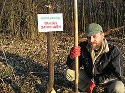 Таблички для приостановки деятельности браконьеров.jpg