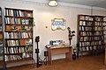 Тернопіль - Бібліотека № 8 для дорослих - 17032318.jpg